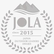 ジャパンアウトドアリーダーズアワード|Japan Outdoor leaders Award