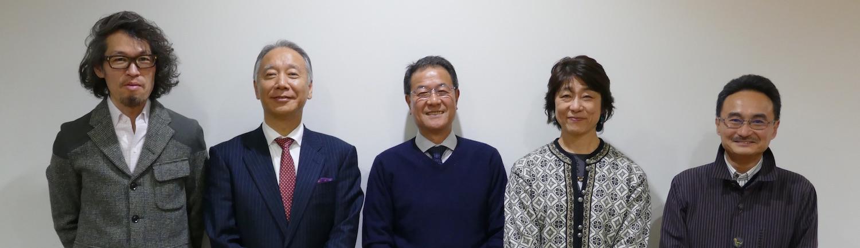 左より、竹内洋岳氏、佐藤初雄氏、星野敏男氏、高野孝子氏、曽根原久司氏。